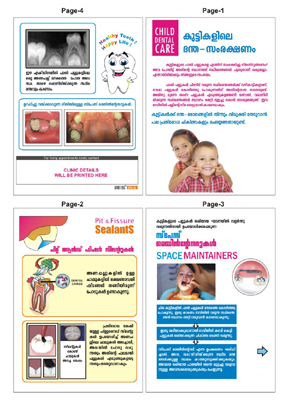 BPM-06-CHILD DENTAL CARE